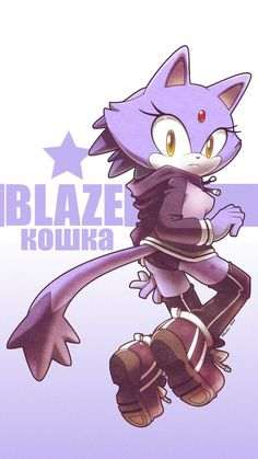 Blaze and Rouge +ur mine+ by nancher on DeviantArt Sonic The Hedgehog, Hedgehog Art, Silver The Hedgehog, Shadow The Hedgehog, Sonic 3, Sonic Fan Art, Blaze The Cat, Sonic Fan Characters, Fictional Characters