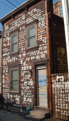 The Poem House in Pittsburgh, Pennsylvania. Painted by dissident Chinese poet Huang Xiang who came to Pittsburgh through City of Asylum. University Of Pittsburgh, Pittsburgh Pa, Pittsburgh Nightlife, Outdoor Art, Outdoor Decor, Night Life, The Neighbourhood, Places To Go, Facade