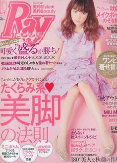 Ray magazine cover