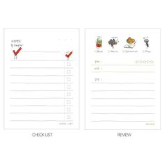 Todac Todac daily sticky notepad memo by Livework. The sticky area for these sticky notes is located on the top section of the sticky note. Note Doodles, Digital Journal, Bullet Journal Inspo, Study Tips, Paper Texture, Sticky Notes, Store Design, Aesthetic Wallpapers, Graphic Design
