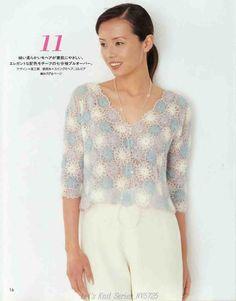 ISSUU - Lets knit series hot line 5725 1998 by Vera Azimova