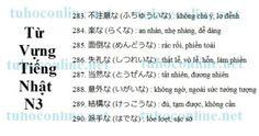 Từ vựng N3 sách mimi kara oboeru 29