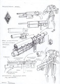 sci fi weapon schematics