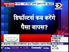 When will #NSEL defaulter repay the total amount of Rs 5600 crore