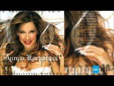 Μαριάντα Πιερίδη - Χαιρετίσματα | Marianta Pieridi - Chairetismata - YouTube Cobalt, Songs, Youtube, Youtubers, Youtube Movies, Music