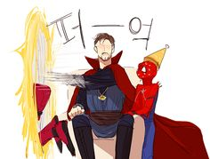 Dr.Strange,Deadpool,Spider-man || You Suck - part 3