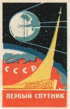Russian matchbox label -- Soviet Space Program