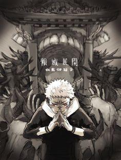 画像 Anime Films, Anime Characters, Manga Anime, Anime Art, Manga Artist, Tom Holland, Manhwa, Fan Art, Wallpaper
