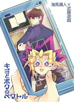 I found an AMAZING fan fiction that made me a beliver of this one. Not my OTP, though...Seto Kaiba and Yugi Muto