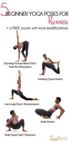 Beginner Yoga Poses for Runners: Click through for a FREE modifications poster/printable. Running puts so much strain on the muscles in your legs, that without properly warming up, and cooling down the muscles in your lower body, it can lead to serious in