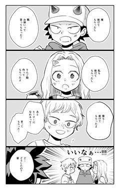 My Hero Academia Episodes, My Hero Academia Memes, Buko No Hero Academia, Hero Academia Characters, My Hero Academia Manga, Anime Demon, Manga Anime, Kuzu No Honkai Manga, Bl Comics