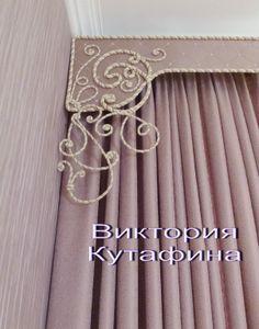 Одноклассники trimmed cornice board