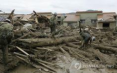 일본, 난카이대지진 발생시 3일 내 구조인력 13만명 투입구상' | ZOOA-KR