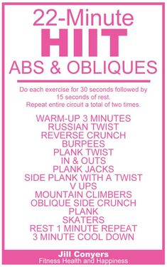 HIIT Abs & Obliques Workout High Intensity Interval Training with Abs and Oblique Exercises. Abs And Obliques Workout, Hiit Abs, Oblique Workout, Hitt Workout, Oblique Exercises, Abdominal Exercises, Weighted Core Workout, 15 Minute Hiit Workout, Abs And Cardio Workout