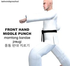 Front Hand Middle Punch (momtong bandae jireugi)