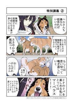 Peanuts Comics, Manga, Manga Anime, Manga Comics, Manga Art