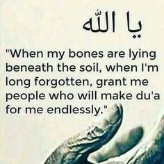 Beautiful duaa. Alhamdulillah