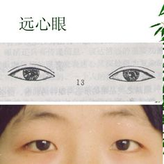 2_Asian Wide Set Eyes