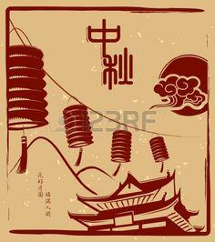 Chinese Mitte Herbst festival Grafikdesign