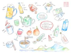 evydraws blog: Korean vocabulary for traveling around Jeju Island. Illustrated Korean language study card, Hangeul script with phonetics.