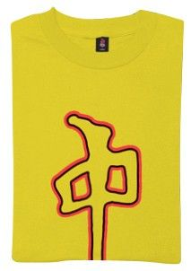 RDS YOUTH TEE OG GRANDE - YOUTH TOPS - YOUTH RDS Skate Supply