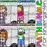 My Teaching Pal Teaching Resources   Teachers Pay Teachers Shapes Worksheet Kindergarten, Numbers Kindergarten, Kindergarten Learning, Learning Numbers, Kindergarten Addition, Educational Math Games, Place Value Worksheets, Learning Place, Addition And Subtraction Worksheets