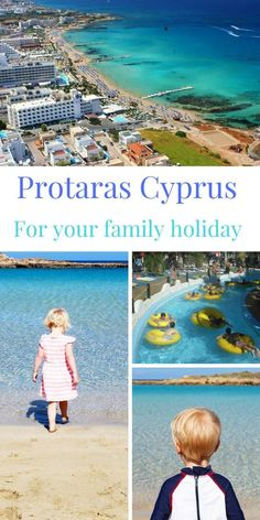 8 reasons why Protaras Cyprus is a great destination for your family holiday. Having spent over 3 months there and having recently returned with my own young children it certainly is a family holiday destination I can vouch for. #familyholiday #cyprus #protaras #travel #familytravel #familyholidaydestination