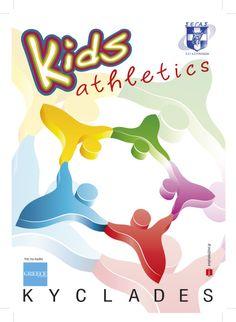30 Οκτωβρίου 2013: Διοργάνωση των Kid's Athletics
