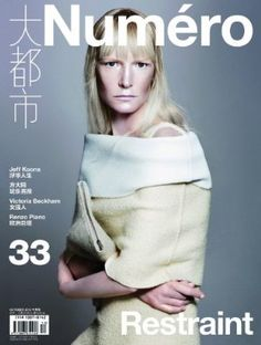 Kirsten Owen para Numéro China, Octubre 2013