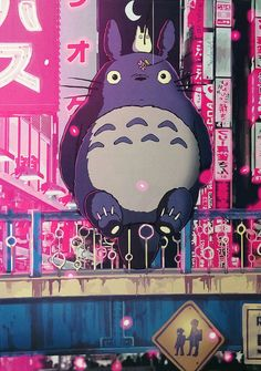 ONREPEATTT My latest illustration, neon Totoro poster, Totoro makes a trip to Shibuya! Follow me at Facebook: https://www.facebook.com/onrepeatstudio