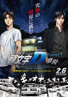 Segunda imagen promocional de la película Shin Gekijou-ban Initial D Legend 3: Yumeutsutsu.