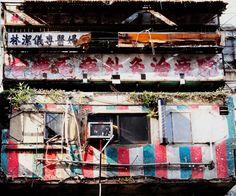 ❤️ LAPLUE - Hongkong building 28 ❤️ #kunst #künstler Hongkong, Kunst Online, Cyberpunk, Times Square, Fair Grounds, Building, Fun, Travel, Photos