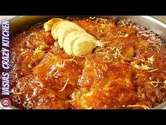 Λεμονοπιτα Σαν Γαλακτομπουρεκο – Μια Ευκολη & Πεντανοστιμη Συνταγη – Λεμονοπιτα Σιροπιαστη Συνταγη - YouTube Pan Dulce, Chili, Pork, Meat, Youtube, Kale Stir Fry, Chile, Chilis, Pork Chops