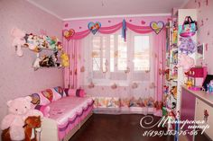 Мастерская штор (495) 363-76-66 E Room, Curtain Designs, Minimalist Home, Girl Room, Kids Bedroom, Toddler Bed, Interior Decorating, House Design, Curtains