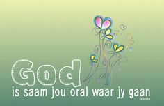 Kitchen Quotes, Afrikaans Quotes, Religious Quotes, Faith, God, Cute, Inspirational, Dios, Cooking Quotes