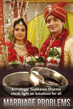 Once a couple get married, it becomes their paramount responsibility to make conscious efforts to make their marriage work. Marriage Astrology, Vedic Astrology, Leo Star, Marriage Problems, Marriage Relationship, True Nature, Horoscopes, Got Married, Shed
