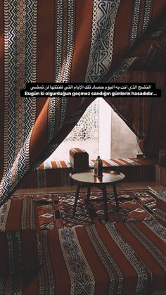 REKLAMLAR Source The Effective Pictures We Offer You About forever love quotes A quality picture can tell you many things. Forever Love Quotes, Happy Love Quotes, Arabic Love Quotes, Love Words, Beautiful Words, Most Beautiful Pictures, Snapchat Quotes, Islamic Architecture, Islamic Pictures
