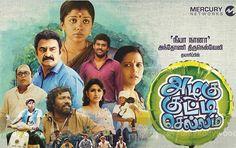 Azhagu Kutti Chellam Tamil Full Movie Online,Azhagu Kutti Chellam Tamil Movie Online,Azhagu Kutti Chellam Tamil Full Movie Watch Online,Azhagu Kutti Chellam