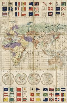 Detail. 1830 Japanese world map with flags of all nations.