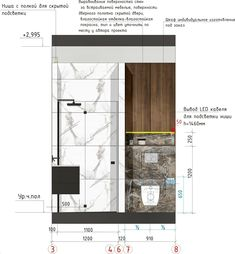 Interior Design Renderings, Interior Design Guide, Interior Design Inspiration, Interior Architecture, Bathroom Interior, Apartment Interior, Autocad, Bathroom Dimensions, Interior Design Presentation