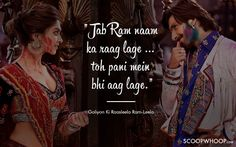 Unforgettable Dialogues That Define Deepika Padukone's Memorable Journey In Bollywood Famous Movie Dialogues, Famous Movie Quotes, Bollywood Movie Songs, Bollywood Quotes, Deepika Ranveer, Deepika Padukone, Ranveer Singh, Shayari Song, Romantic Dialogues
