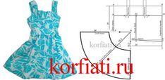 Выкройка сарафана для девочки от Анастасии Корфиати