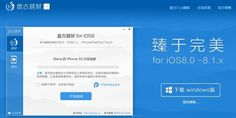 Da poche ore è stato rilasciato il nuovo tool per il jailbreak di iOS 8 e iOS 8.1 denominato Pangu8,...