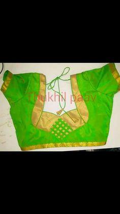 Patch Work Blouse Designs, New Blouse Designs, Saree Blouse Designs, Saree Blouse Patterns, Designer Blouse Patterns, Blouse Desings, Salwar Designs, Back Neck Designs, Blouse Models