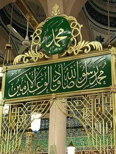 Maqom Rasulullah Muhammad SAW