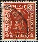 India 1976 Asokan Lion Capital Service Fine Used SG O218 Scott O176 Other Asian and British Commonwealth Stamps HERE!