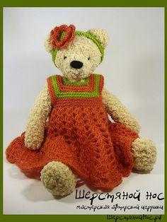"Мишка. Коллекция ""Модницы"" #teddybears #handmade #toys #teddybears #presents #knitting"