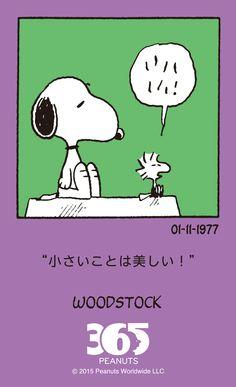 365 Peanuts - 01-11-1977