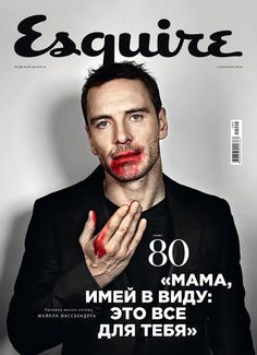 Esquire - Michael Fassbender