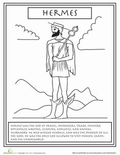 The messenger god Hermes wore wings on his sandals and was the quickest of all the Greek gods! Learn more about him with a fun coloring page.